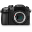 Panasonic | GH4 W/Interface | Kit