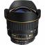 Nikon Lens | 14mm f/2.8D ED | Kit