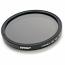 Tiffen Filter | 82mm | Variable Neutral Density