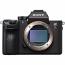 Sony | A7R III | Kit
