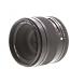 Contax Lens 80mm f/2 Zeiss T* Planar for 645AF