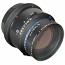 Mamiya RZ67 Lens 150mm f/3.5 Kit