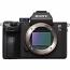 Sony | A7III | Kit